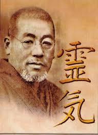 Mikao UsuiWiki